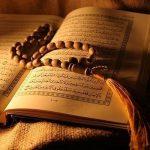 Что говорит Коран про оральный секс и минет