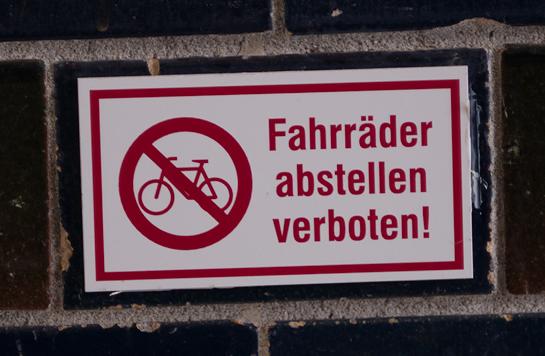 Веловипед и потенция