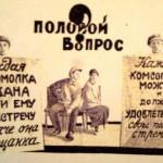 teorija-stakana-vody-nikakikh-chuvstv