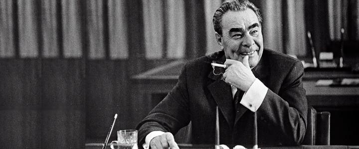 Чем поддерживали потенцию Брежневу или Любовные похождения генсека