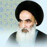 Аятолла Али Систани: его мнение относительно орального секса