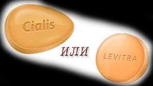 Сравнительная характеристика Сиалиса и Левитры