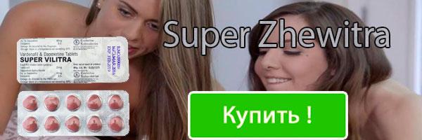 super vilitra купить в Москве
