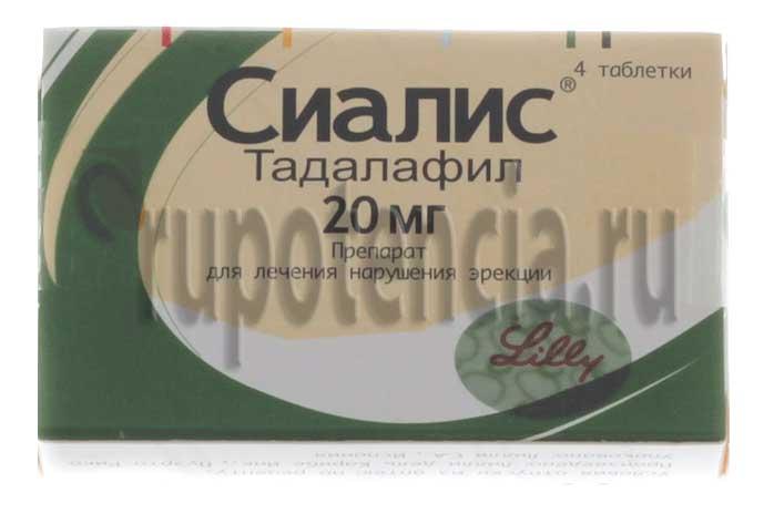 продается ли сиалис в аптеках